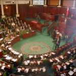 <!--:en-->Tunisia Unveils New Cabinet<!--:--><!--:fr--> | La Tunisie présente son nouveau gouvernement<!--:-->