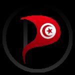 Tunisian_PP_logo