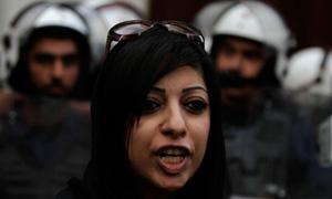 Zainab al-Khawaja